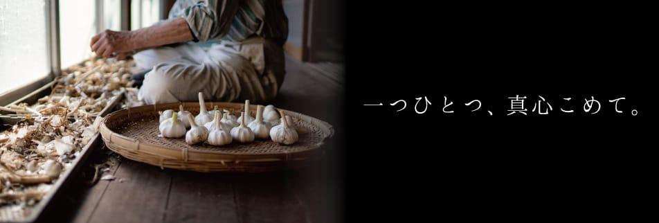 株式会社クレドファーム レンゲの里/無農薬野菜/岐阜/竹チップ